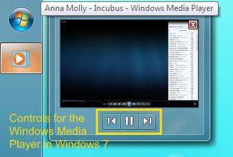 Windows7 media player controls in taskbar