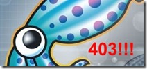 squid-error-document