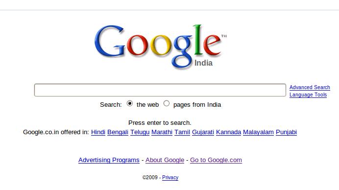 no search button in google search india