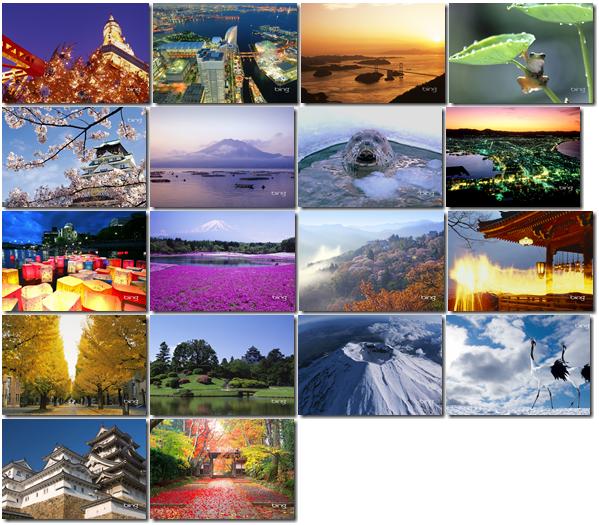 Eyecandy download bing japan windows 7 theme - Bing theme download ...