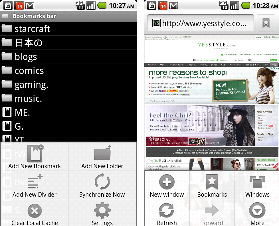 XMarks ANdroid App - Screenshot