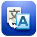 googletranslate-logo