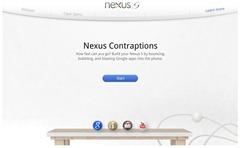 nexus-s-1