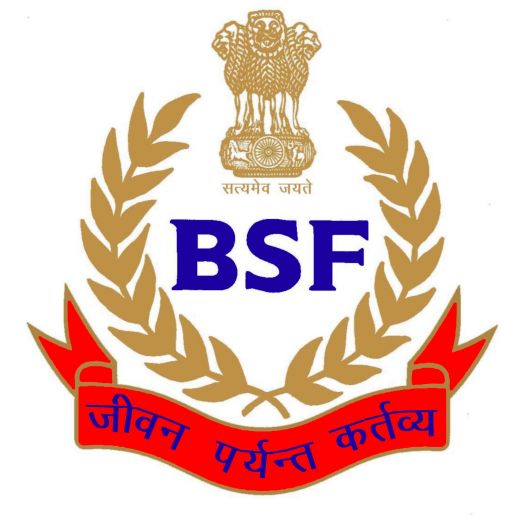 BSF Logo Intra / Internet Pahari Project