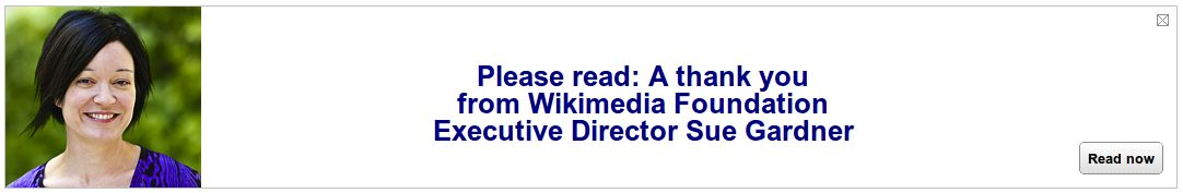 Wikipedia Donations & Fundraising 2011-12 at $20 Million
