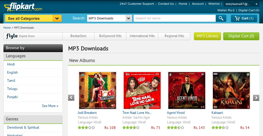Flipkart's Flyte Music Download Service