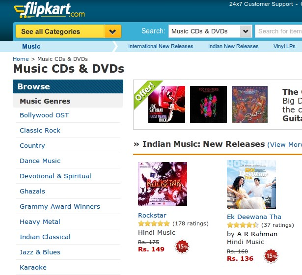 Flipkart Launching Music Service