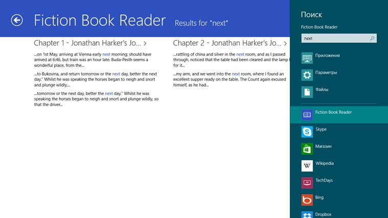 Fiction Reader Windows 8 ebook reader